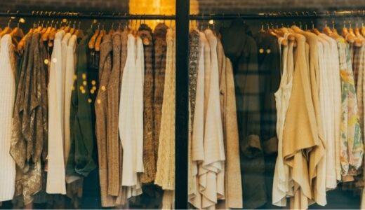 コムドットやまと愛用の服のブランドは? 販売店も調査!